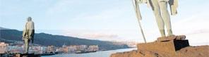 Cultura de las islas Canarias